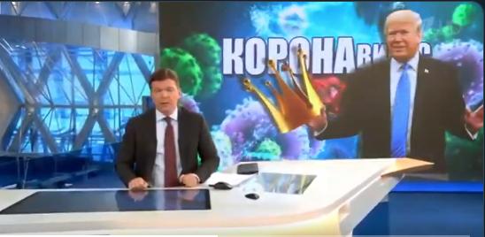 Captura del momento en el que la televisión pública rusa informa sobre la conexión Trump-coronavirus.